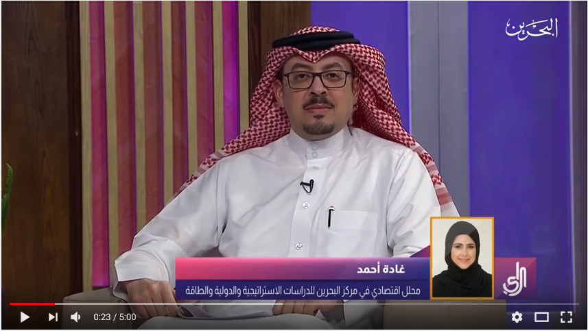 "Derasat features on ""Al-Rai"" Talk Show"