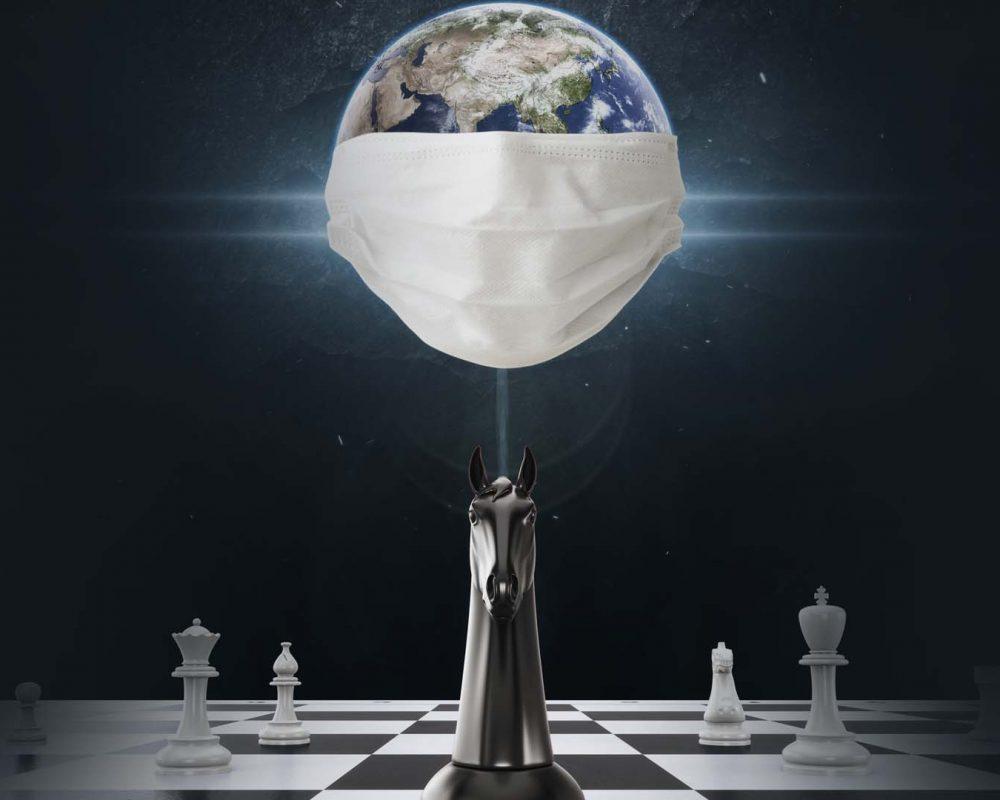 استراتيجيات الأمن القومي للدول بين أسس الصياغة ومتطلبات التطوير