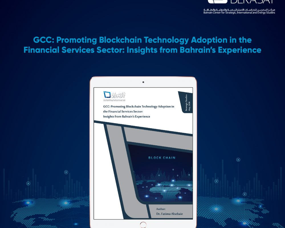 GCC: Promoting Blockchain Technology Adoption in the Financial Services Sector: Insights from Bahrain's Experience