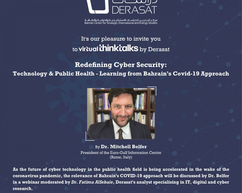 Virtual Think Talk: Redefining Cyber Security