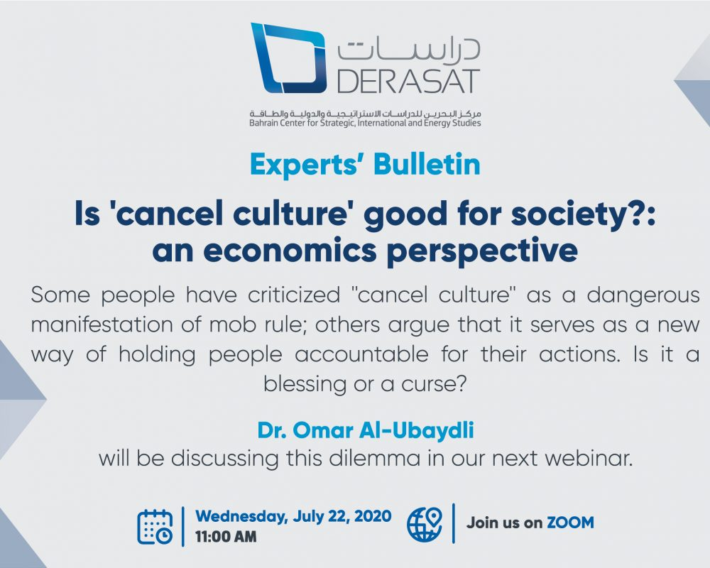Experts' Bulletin #7: Is 'Cancel Culture' Good for Society? An Economics Perspective