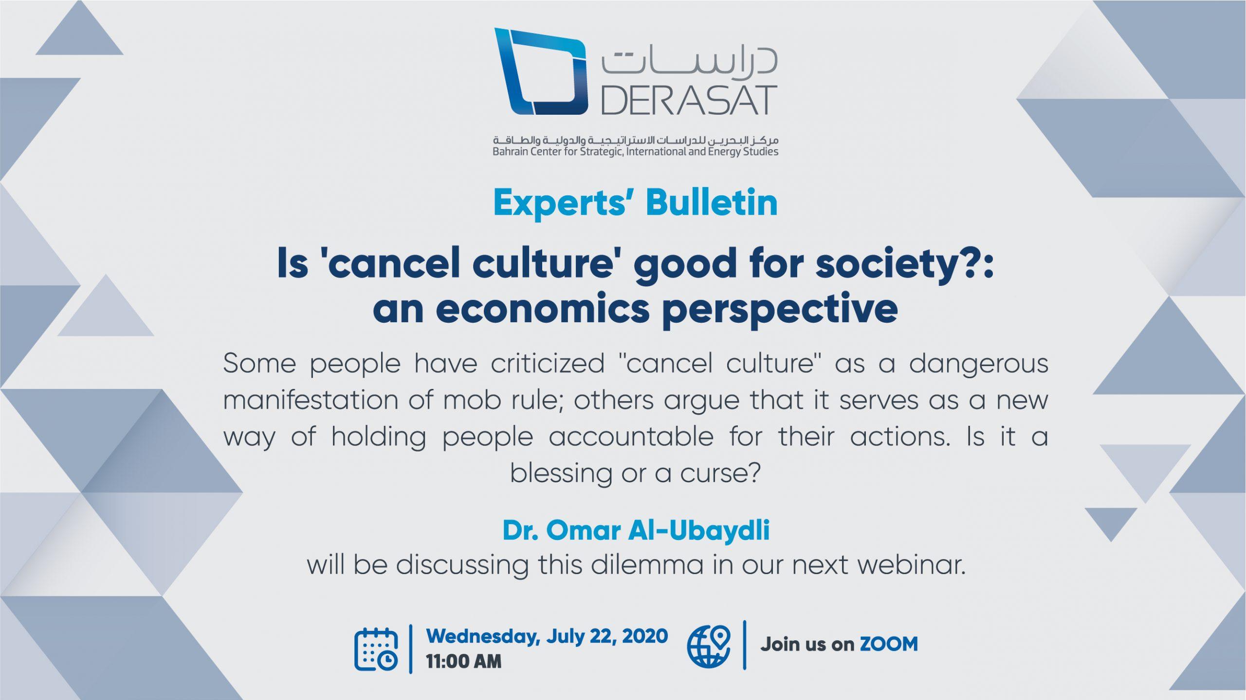 """نشرة الخبراء – هل """"ثقافة الإلغاء"""" مفيدة للمجتمع؟: منظور اقتصادي"""