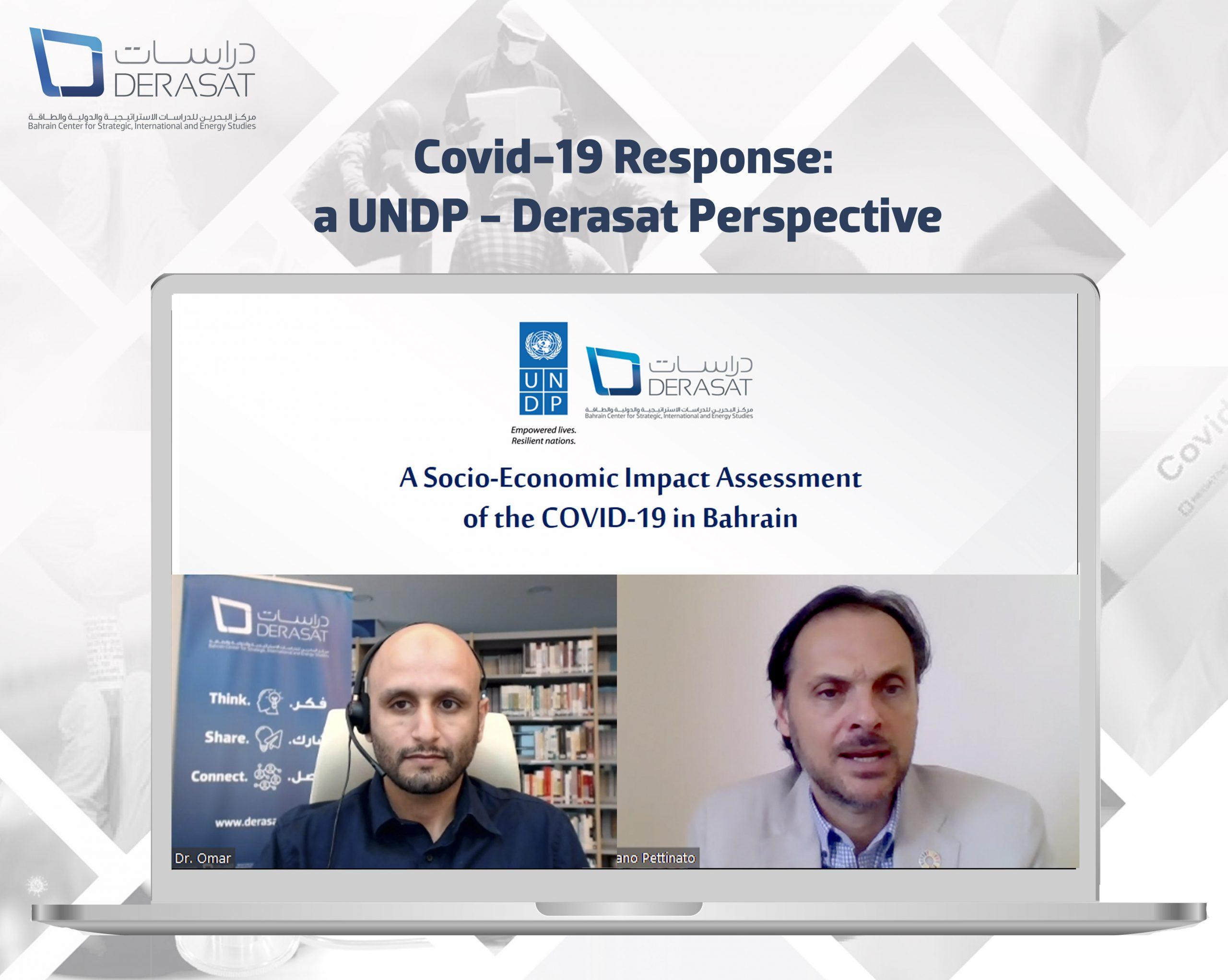 """الاستجابة لكوفيد-19 – منظور """"دراسات"""""""
