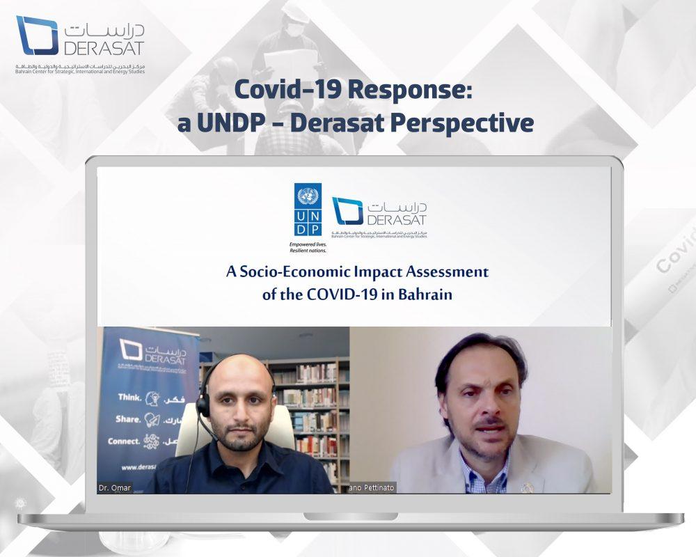 Online Briefing: Covid-19 Response: a UNDP – Derasat Perspective