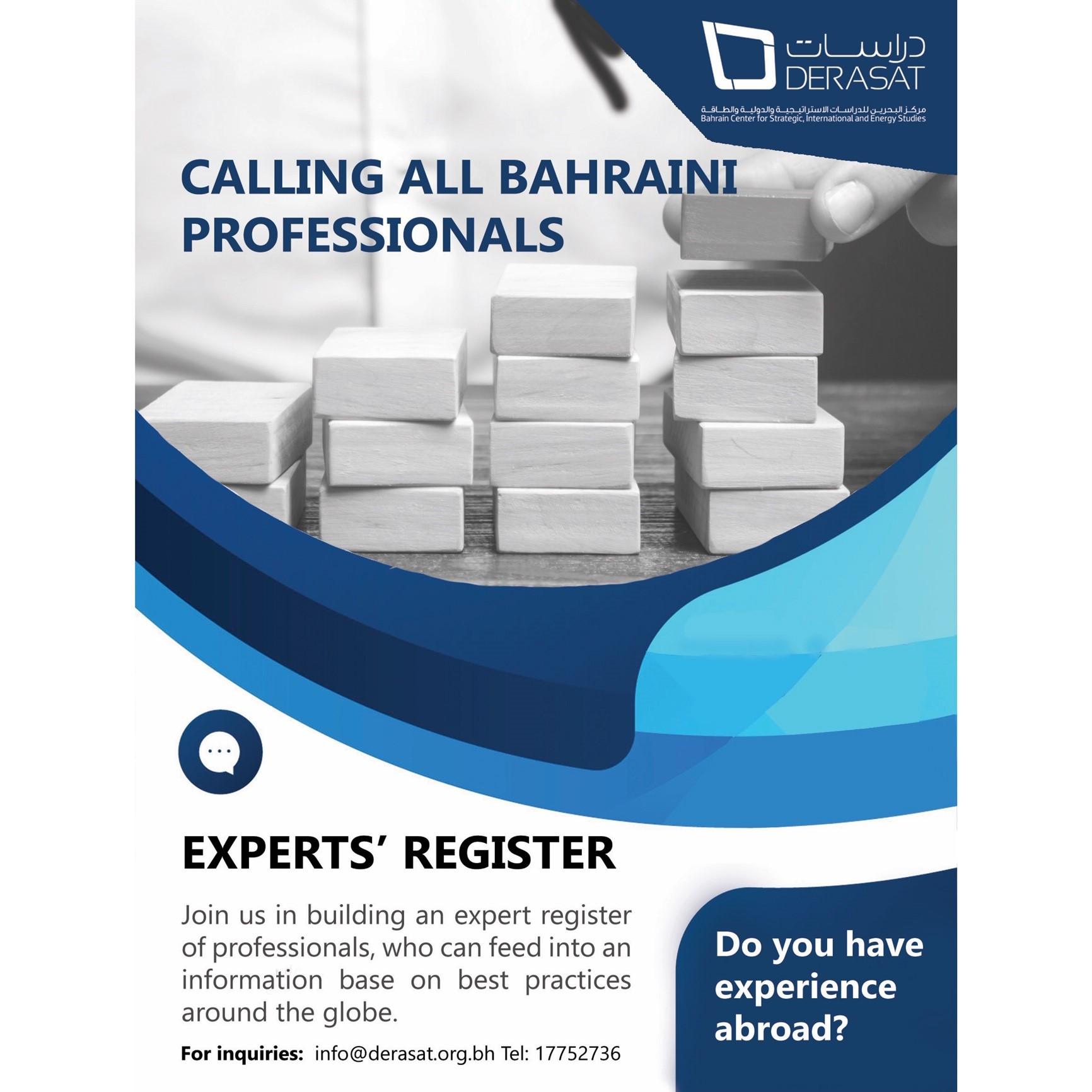 Experts' Register