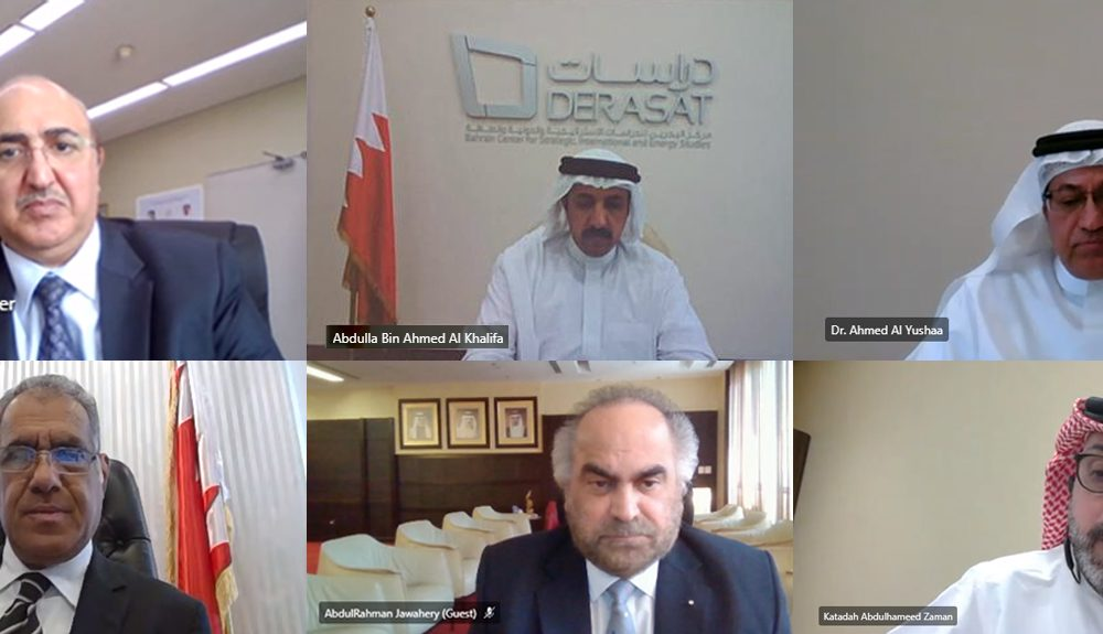 Derasat's Board of Trustees holds 3rd Quarter Activity Review