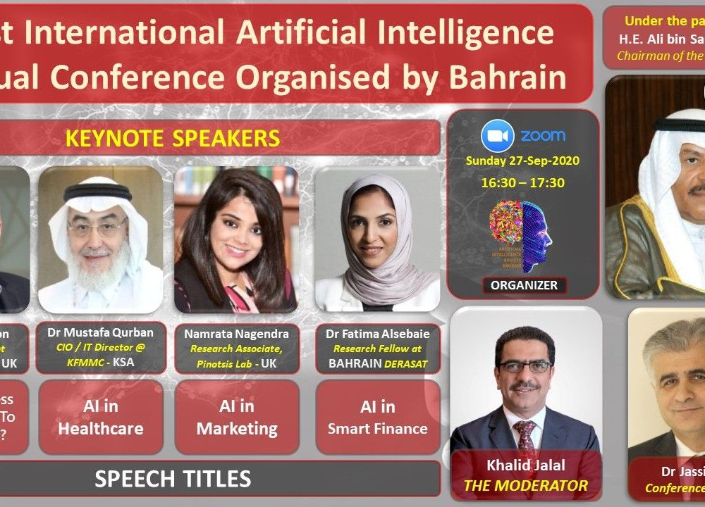 International Artificial Intelligence virtual conference