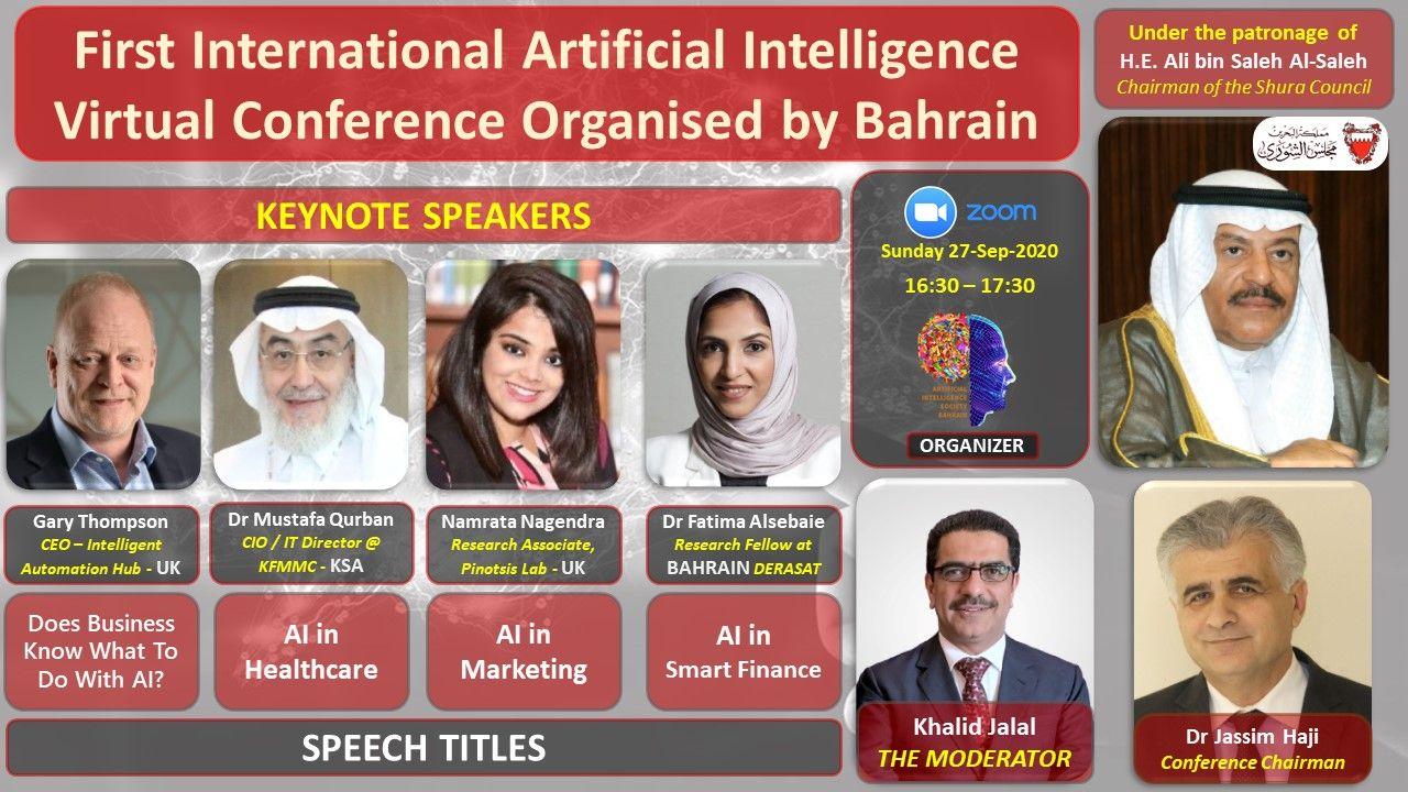 International Artificial Intelligence virtual conference