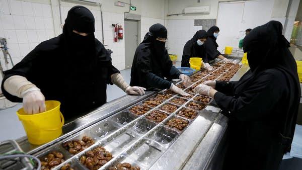 كيف تمكنت النساء الخليجيات الحفاظ على وظائفهن خلال جائحة كورونا؟