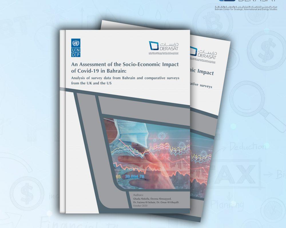 تقييم الأثر الاجتماعي-الاقتصادي لجائحة كوفيد-19 على مملكة البحرين: تحليل بيانات المسح من البحرين والمسوحات المقارنة من المملكة المتحدة والولايات المتحدة
