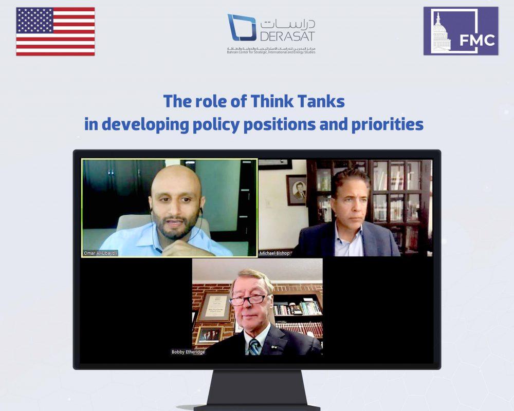 حوار فكري مرئي: دور المراكز الفكرية في تطوير المواقف والأولويات السياسية