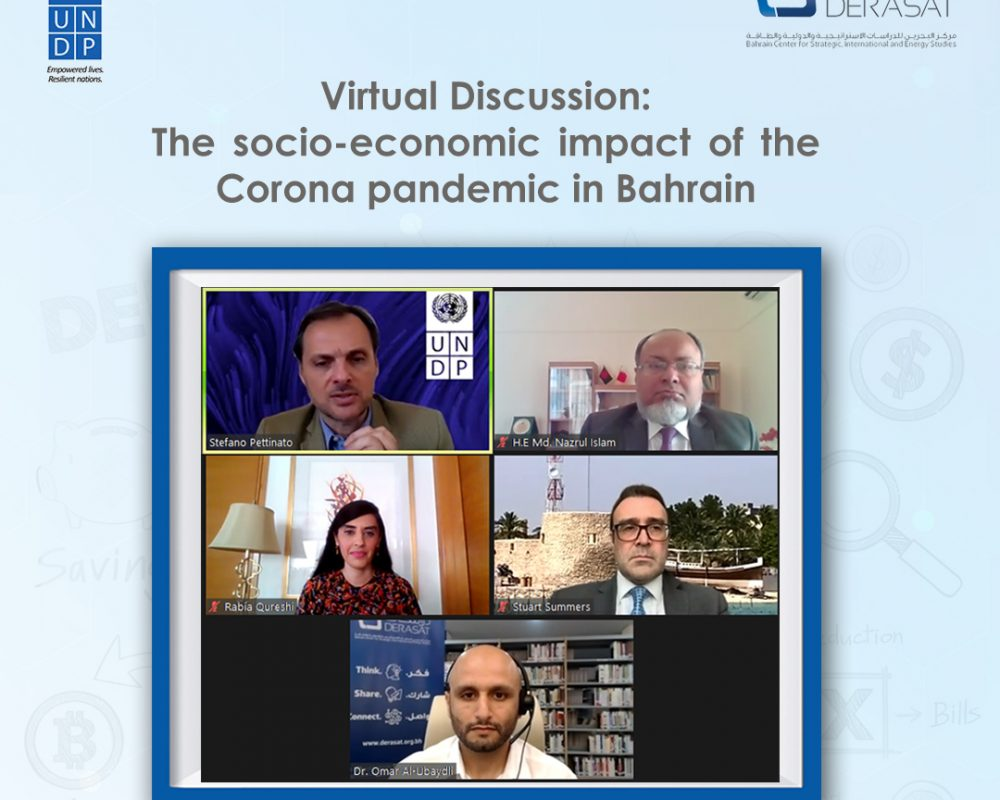 Virtual Discussion: The socio-economic impact of the Corona pandemic in Bahrain