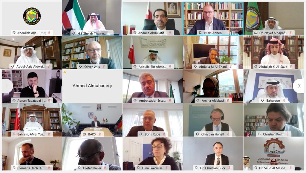 Derasat Participates in the Second GCC-Germany Dialogue