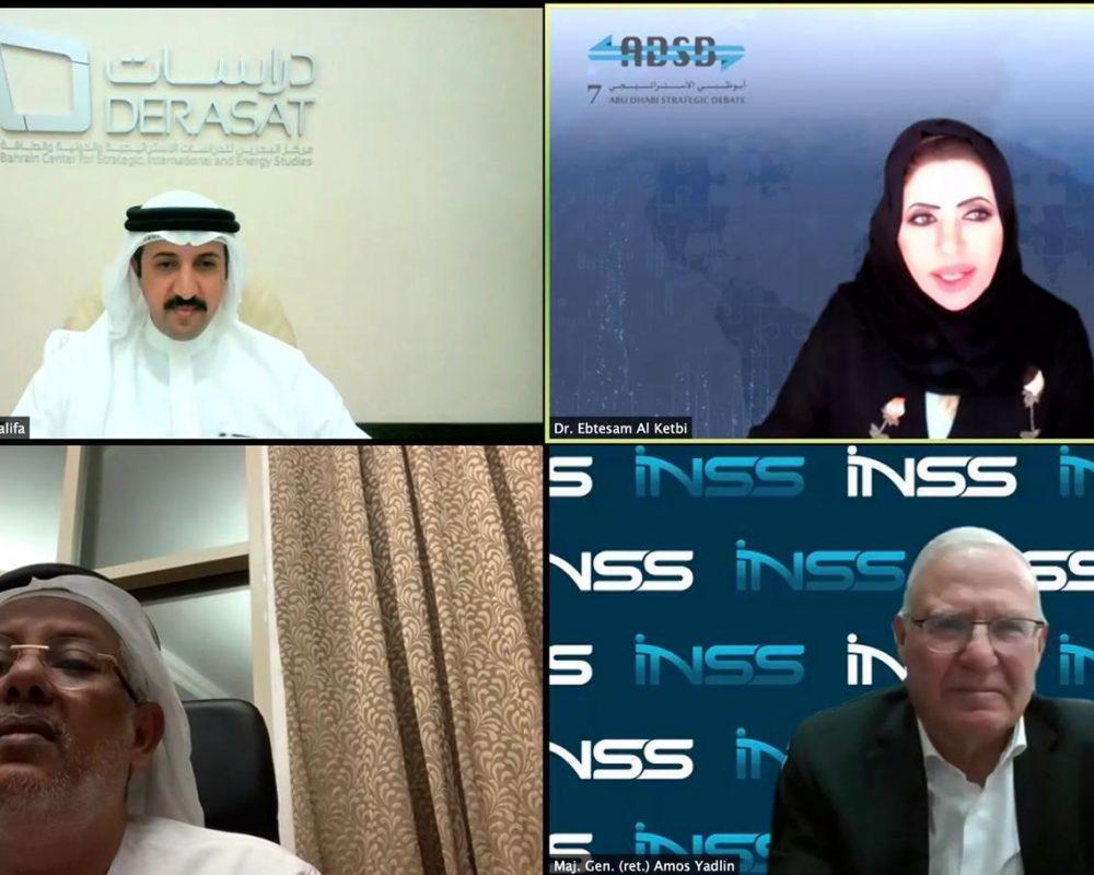 """مشاركة مركز """"دراسات"""" في ملتقى أبوظبي الاستراتيجي السابع"""
