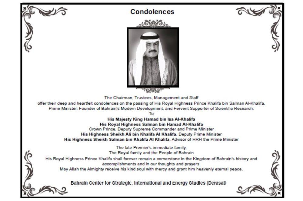 Derasat Extends Its Condolences on the sad demise of HRH Prime Minister