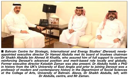 Derasat appoints Dr. Hamad Ebrahim Abdulla as New Executive Director