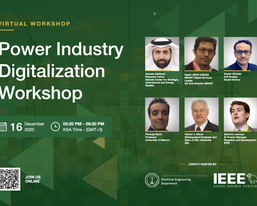 2020 Power Industry Digitalization Workshop