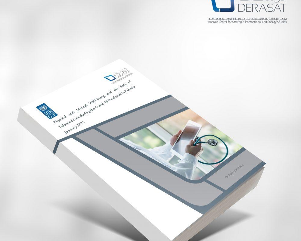 الصحة البدنية والنفسية ودور التطبيب عن بعد خلال جائحة كوفيد-19 في مملكة البحرين
