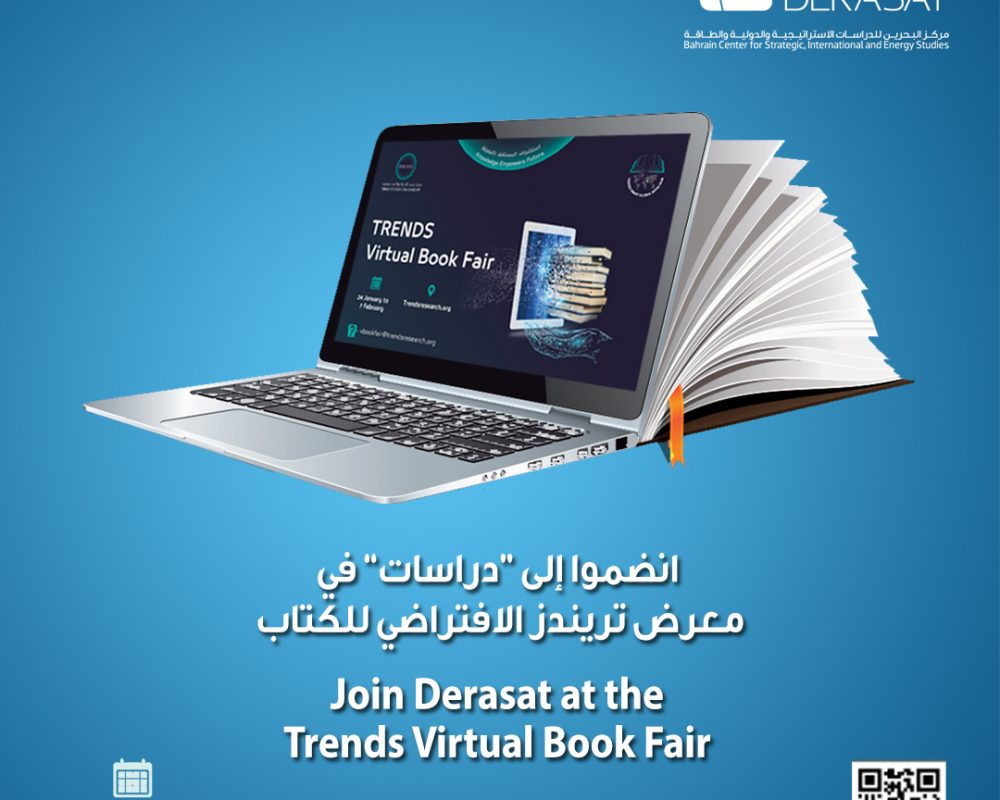 Derasat's Participation in the Trends Virtual Book Fair