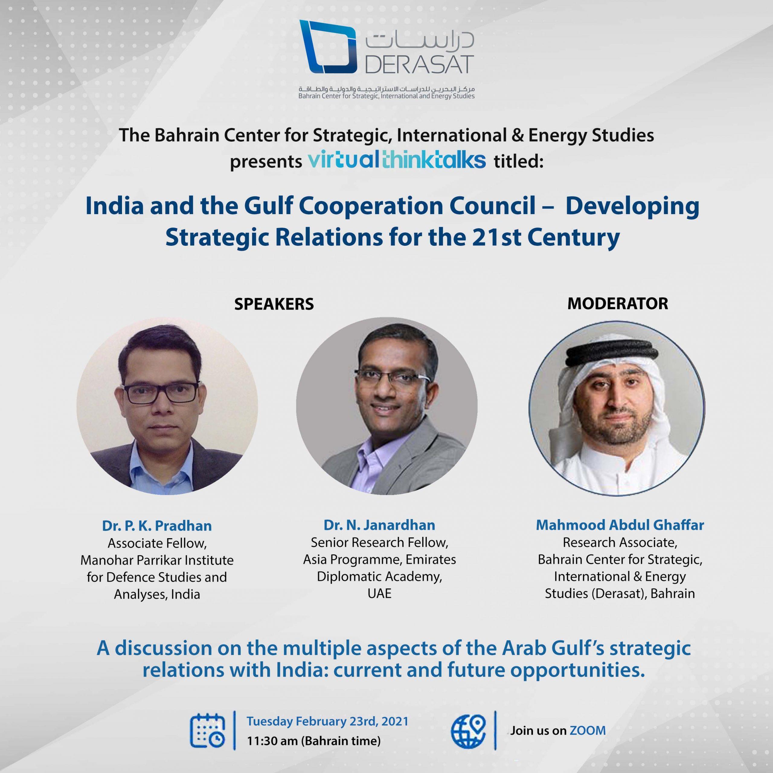 حوار فكري مرئي: الهند ومجلس التعاون الخليجي – تطوير العلاقات الاستراتيجية للقرن الحادي والعشرين