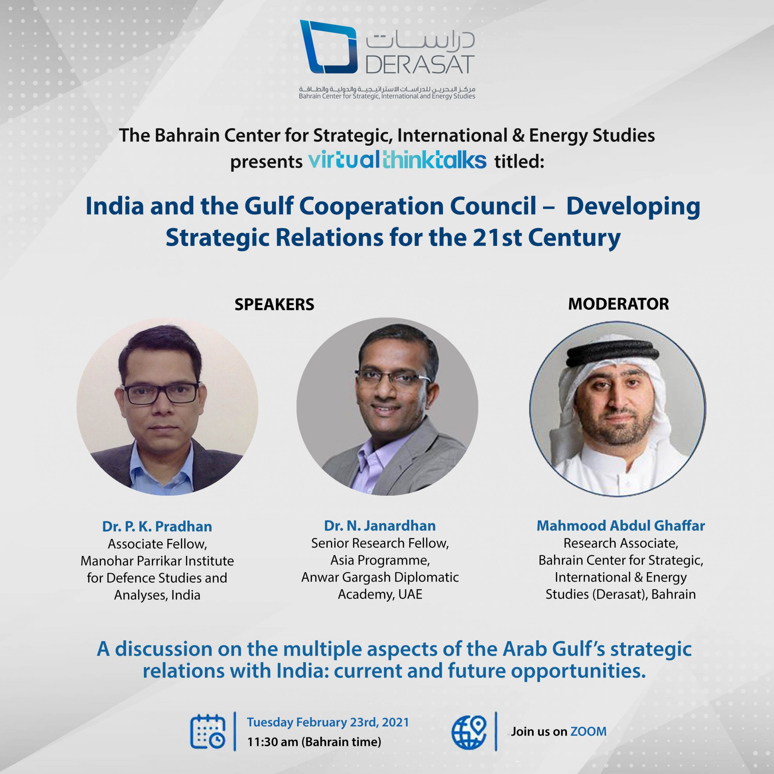 Virtual ThinkTalk: India and the Gulf Cooperation Council – Developing Strategic Relations for the 21st Century