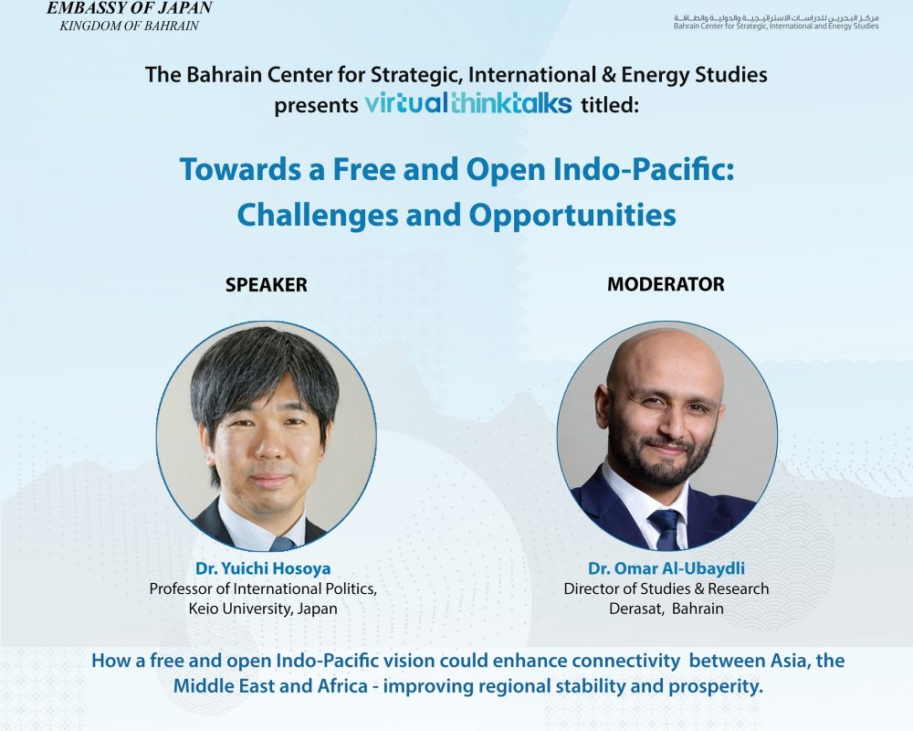Virtual ThinkTalk: Towards a Free and Open Indo-Pacific: Challenges and Opportunities