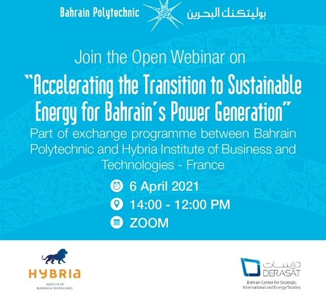 Webinar on Sustainable Energy in Bahrain