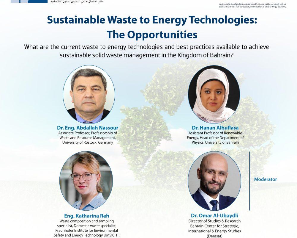 المخلفات المستدامة إلى تكنولوجيا الطاقة: الفرص المتاحة