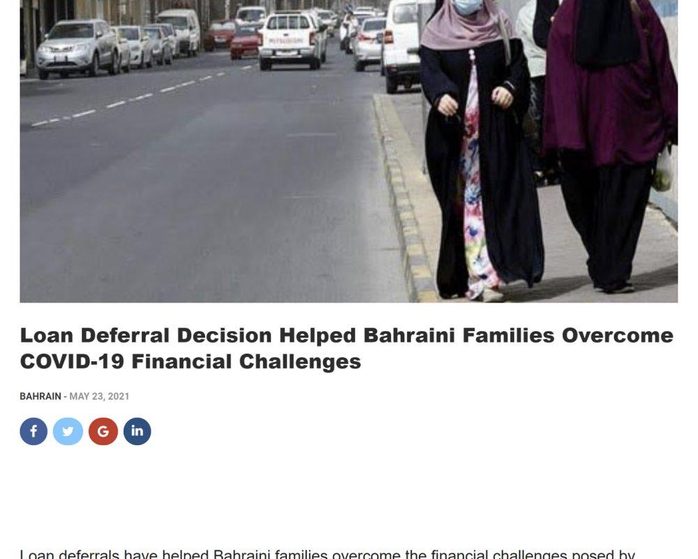 Loans Reprieve Helped Bahraini Families