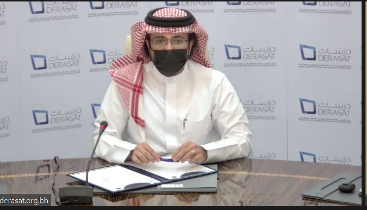 TRENDS and DERASAT Sign MOU