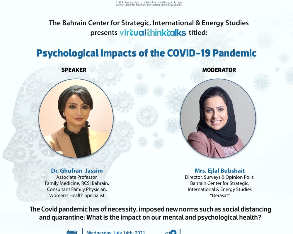 Psychological Impacts of the COVID-19 Pandemic