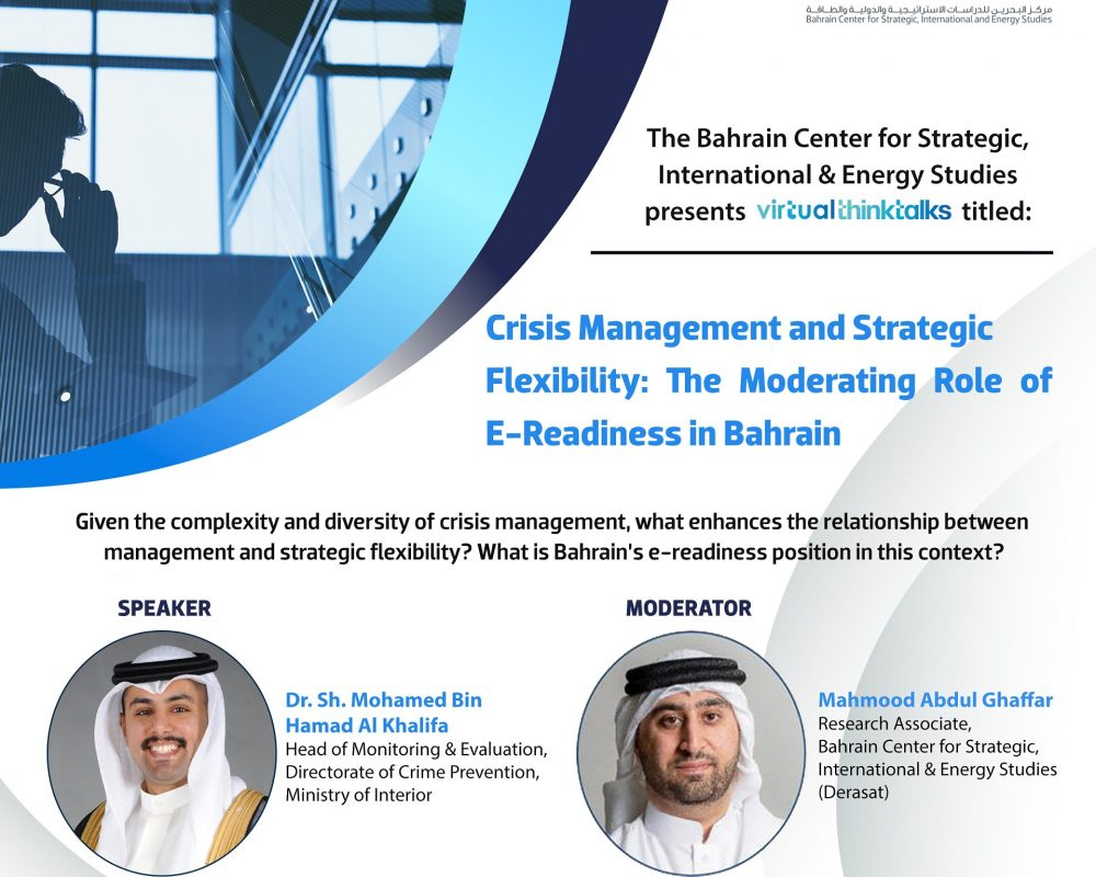Management and Strategic Flexibility: The Moderating Role of E-Readiness in Bahrain