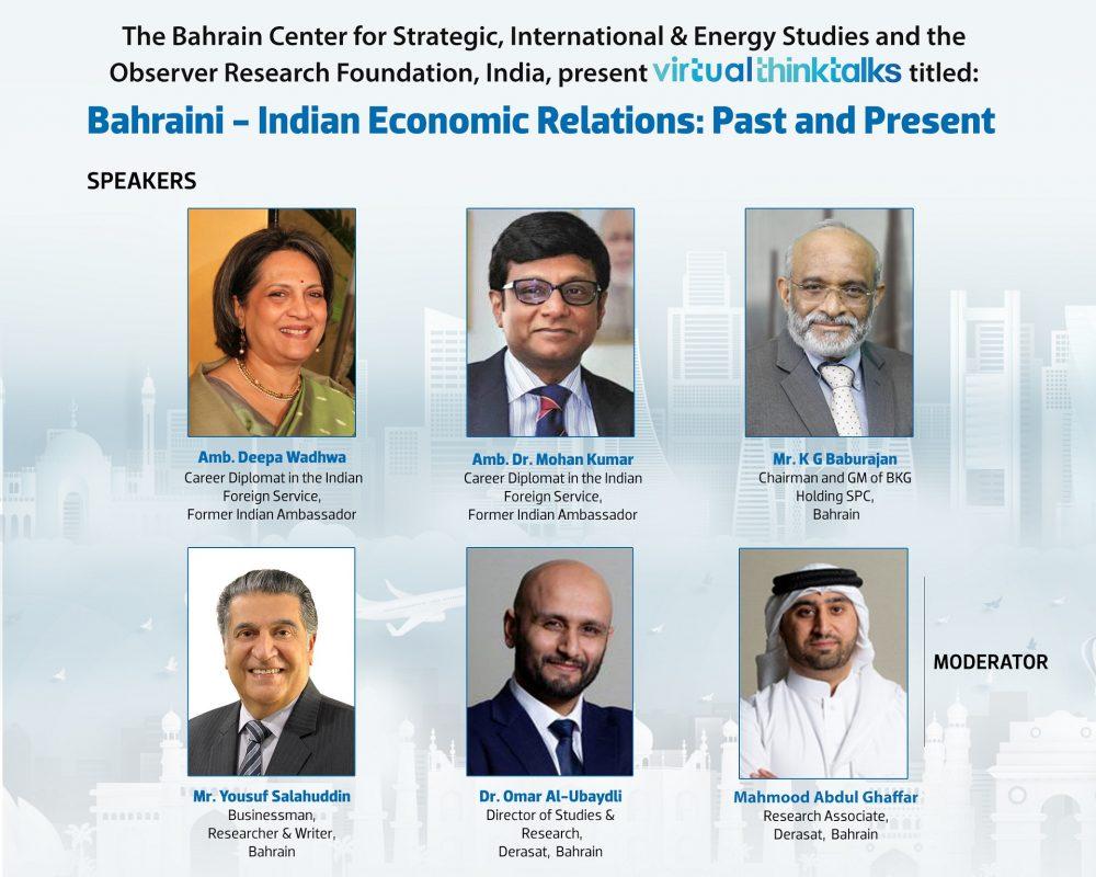 Bahrain – India Economic Relations: Past and Present