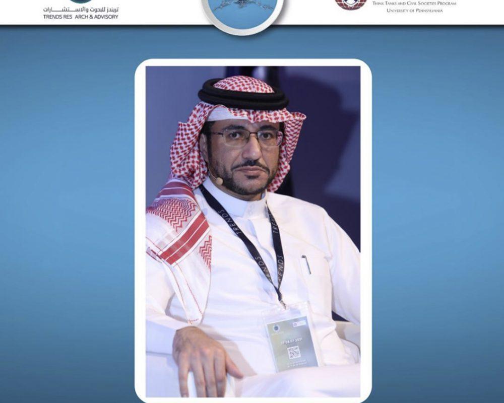 Derasat participates in UAE Forum – 'Think Tank Talent for the Future'