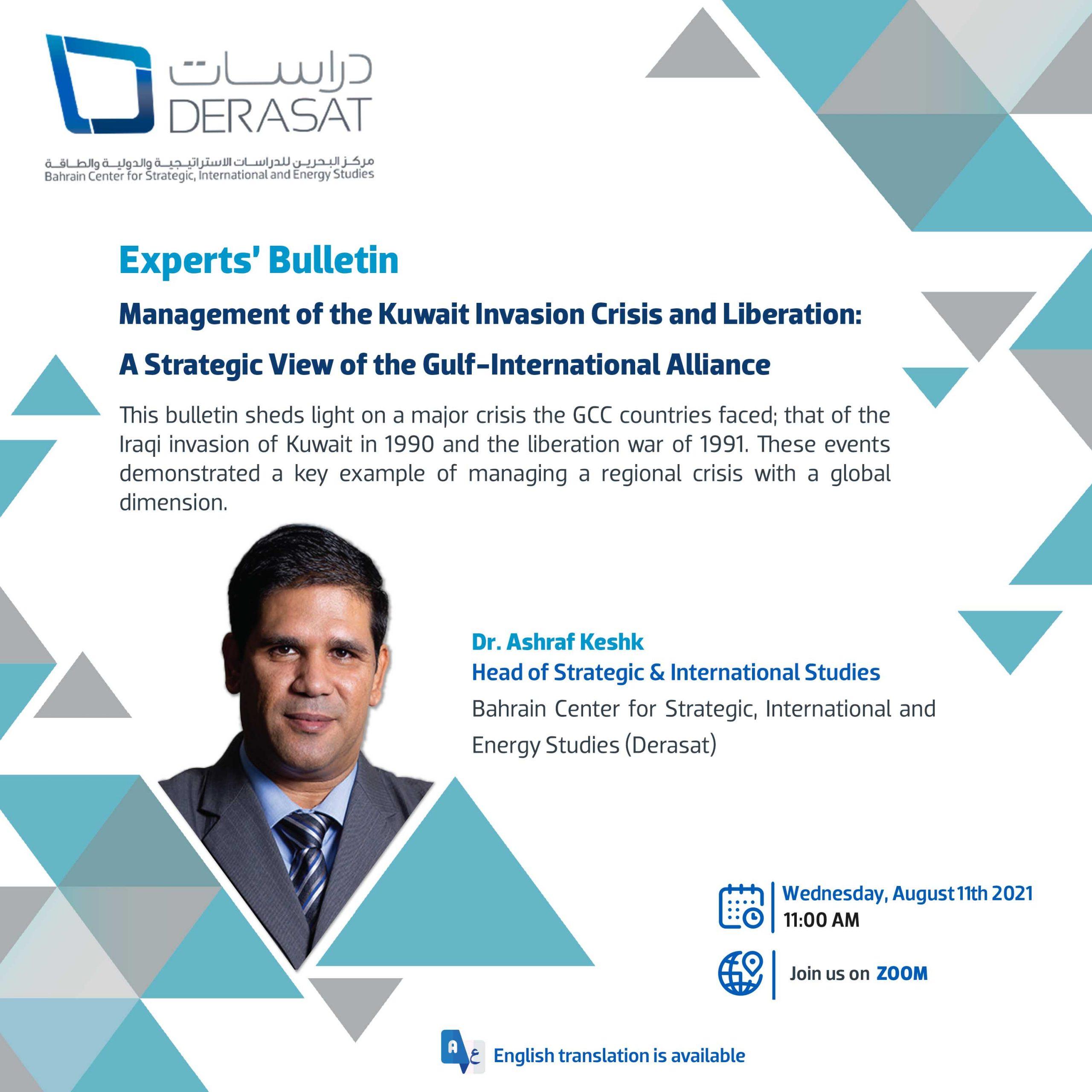 Expert Bulletin: Arabian Gulf States' Management of the Kuwait Invasion Crisis and Liberation: A Strategic View of the Gulf-International Alliance