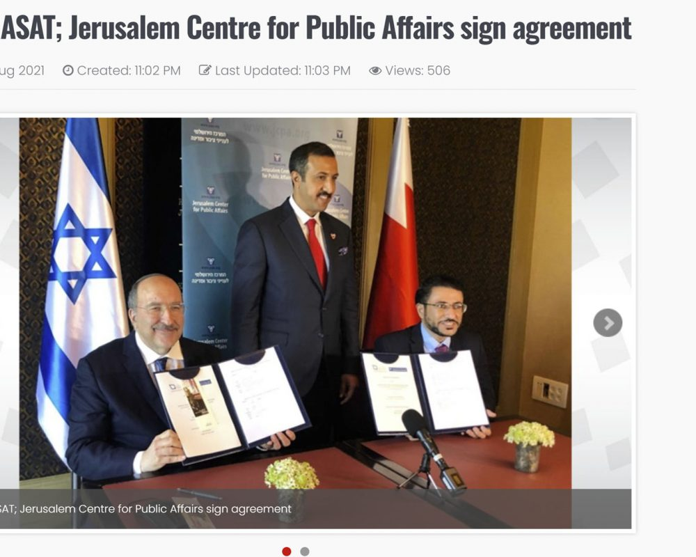 Derasat; Jerusalem Centre for Public Affairs Sign Agreement