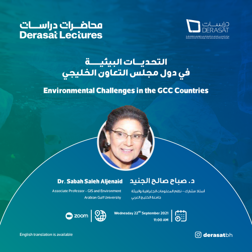 Environmental Challenges in the GCC Countries