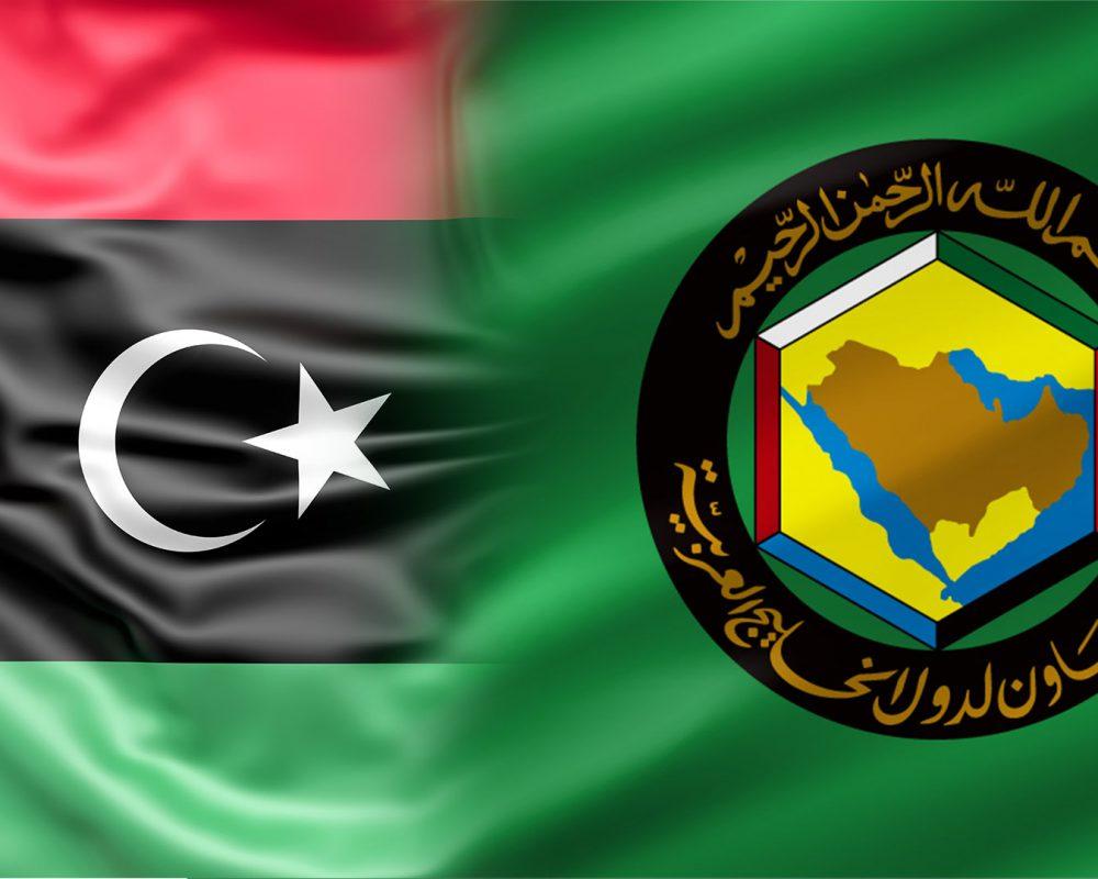 دول الخليج العربي ودعم استقرار ليبيا