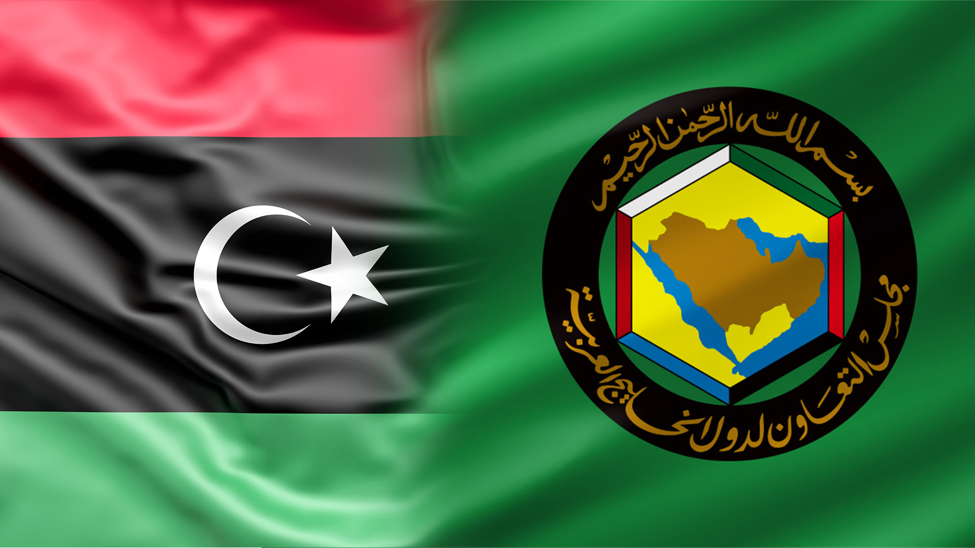 Libya's Stability: The Role of the GCC